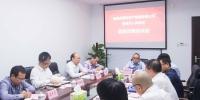11月12日,省国资公司与福鼎市政府在福州举行项目对接洽谈会。李南轩 摄 - 福建新闻
