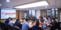 11月13日,以卫星应用为主题的福建省军民融合产业项目对接落地专题会议(连江专场)在福州召开。李南轩 摄 - 福建新闻
