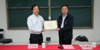 福建省委党校肖文涛教授受聘我校客座教授并做专题报告 - 福建工程学院