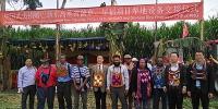 中国武夷捐赠农业机械 助建巴新菌草及旱稻示范基地 - 福建新闻