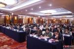 10图为参会代表。李南轩摄 - 福建新闻