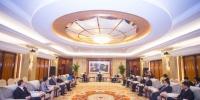 4日晚,雷春美在福州会见了省中华职教社社务委员会新老班子成员。李南轩 摄.jpg - 福建新闻