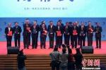 12月5日下午,2018两岸企业家峰会年会在厦门闭幕,各产业合作推动小组交换合作项目签约文本。中新社记者 王东明 摄 - 福建新闻