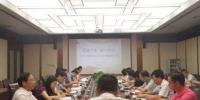 """中国武夷进一步掀起""""大学习""""热潮,学习习近平新时代中国特色社会主义思想。图片来源:中国武夷.jpg - 福建新闻"""
