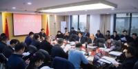 福建省委军民融合办日前召开的全省军民融合发展工作座谈会。李南轩 摄 - 福建新闻