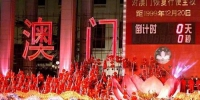 一九九九年十二月二十日零点零分,北京天安门资料图:广场澳门回归倒计时牌前一片欢腾。(本社记者天安门广场零点现场数码传真)中新社发 满会乔 摄 - 福建新闻