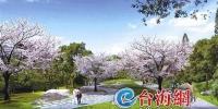 龙岩洞公园预计春节前开放 建成后将是龙岩城市名片 - 新浪