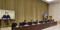 福建召开会议学习宣传贯彻习近平总书记重要讲话精神 - 福建新闻