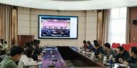 我校组织参加2019年全省学生资助工作视频会议 - 福建商业高等专科学校