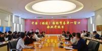 福建省商务厅举办首次中国(福建)国际贸易单一窗口企业开放日 - 商务之窗