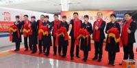"""3月28日,""""片仔癀""""号D3133次高铁首发仪式在上海虹桥站举行。 主办方 供图 - 福建新闻"""