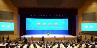 6月16日,第十一届海峡论坛大会在厦门国际会议中心举行。中新社记者 王东明 摄 - 福建新闻