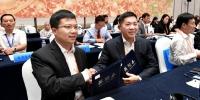 招商对接会上项目签约。记者 叶义斌 摄 - 新浪