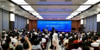 中国(福建)—印尼双向投资合作推介会在厦成功举办 - 商务之窗