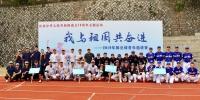 """福建工程学院举行""""我与祖国共奋进""""棒垒球青年邀请赛 - 福建工程学院"""