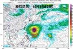 """台风""""海贝思""""生成!或成年度""""风王"""" 福州天气将…… - 新浪"""