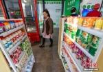 资料图:顾客在便利店内购买。中新社记者 刘新 摄 - 福建新闻