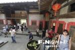 福州永泰打造生态文化旅游目的地 促进文旅融合发展 - 新浪