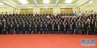 中华人民共和国成立70周年庆祝活动总结会议在京举行 习近平亲切会见庆祝活动筹办工作有关方面代表 - 人民代表大会常务委员会