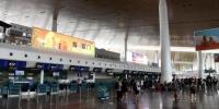 厦门机场的出发大厅。 中新社记者 张斌 摄 - 福建新闻