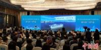 厦门银行漳州台商活动周启动仪式现场。 张金川 摄 - 福建新闻