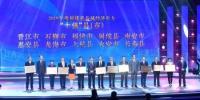 11月30日下午,福建省县域经济高质量发展报告会在福州举行。 吕明 摄 - 福建新闻