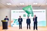 绿博会、有机博览会在郑州圆满落幕 明年移师厦门举办 - 新浪