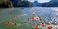 12月8日,首届冠豸山公开水域邀请赛在福建省连城县举办。 黄水林 摄 - 福建新闻
