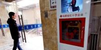 福州公共场所将增60台救命神器 可挽救心脏骤停患者 - 新浪