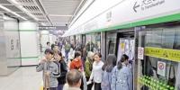 厦地铁2号线昨对外运营 截至21时运送乘客27.29万人次 - 新浪