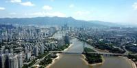 """推进""""三个福州""""建设 榕城打造经济增长新引擎 - 新浪"""