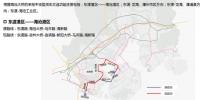 快讯!1月23日起 重、中型货车禁上海沧大桥 - 新浪