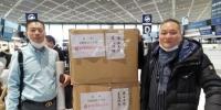 """一箱箱贴着""""东西互照、道义撑持""""的医疗物资搭乘厦门航空班机从东京运到福州长乐机场。 郑松波供图 摄 - 福建新闻"""