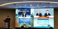 4月1日,中国(晋江)国际家装建材博览会举行线上展会发布会,设1个主会场和4个分会场。 孙虹 摄 - 福建新闻