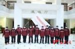 中国政府赴菲律宾抗疫医疗专家组从福州启程 - 新浪