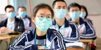 福建20多万名高三学生返校复课 开学式上成安全课 - 新浪