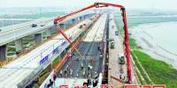 地铁4号线跨大嶝海峡高架桥贯通 将连接北站和新机场 - 新浪