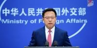 外交部:中非友谊牢不可破 抹黑是徒劳 - 人民代表大会常务委员会