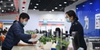 疫情期间,福建省税务部门积极简化办税流程,为纳税人复产复工提供更加便捷优质的服务。 徐琬婷 摄 - 福建新闻