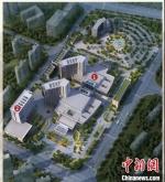 福建省立医院金山院区二期工程效果图。 受访者供图 - 福建新闻