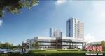 福建省立医院急危重症诊治能力提升专科楼效果图。 受访者供图 - 福建新闻