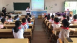 浓情端午|美莱·长汀古城中心学校送书行暖心回顾 - 新浪