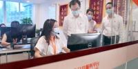 王宁调研省工业和信息化厅:把政策用好用足、用到极致 - 福建新闻