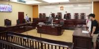 1596010575562694.jpg - 法院