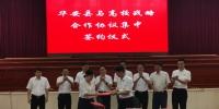 福建工程学院与漳州市华安县政府签订战略合作协议 - 福建工程学院
