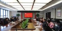 福建工程学院召开2021年学校党委审计工作委员会会议 - 福建工程学院