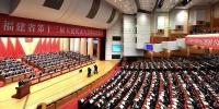 印象2020 | 省人大代表热议法院工作(一) - 法院